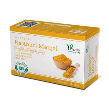Kasthuri-Manjal__1504939458_112.133.236.192