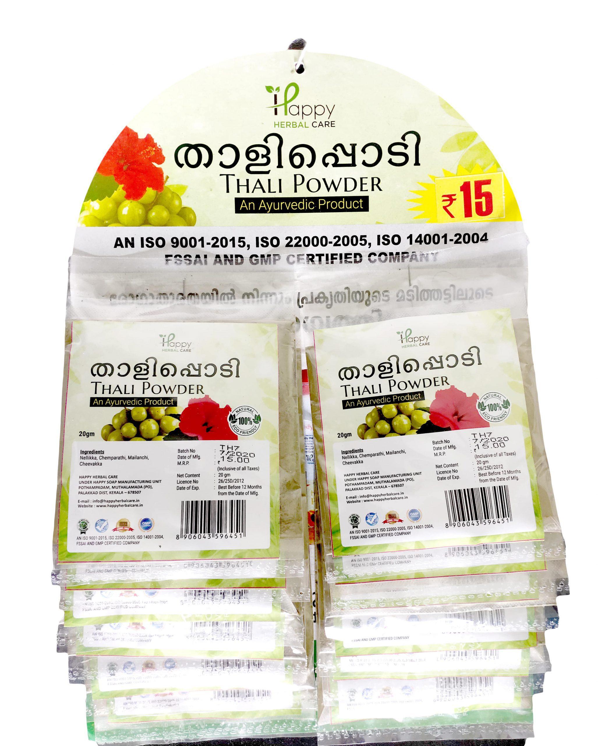 Thali Powder Board