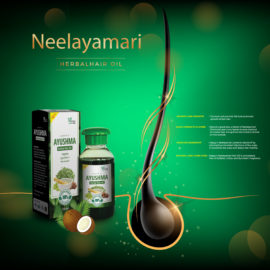 neela site banner