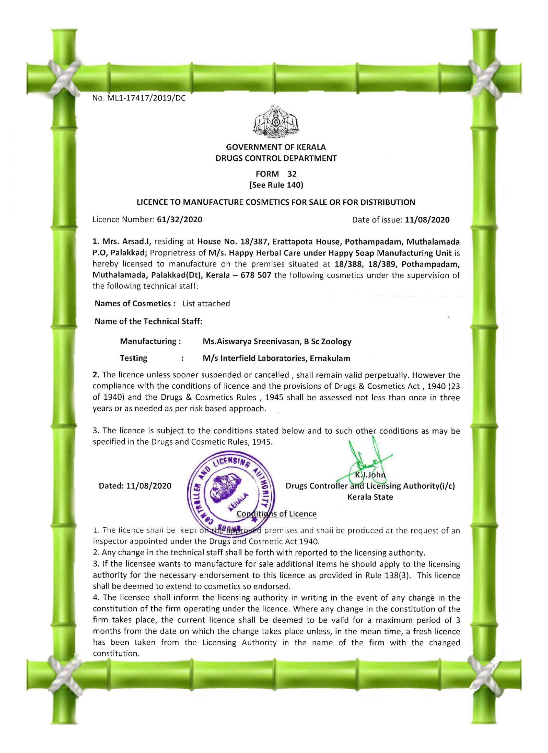 Cosmetics-License