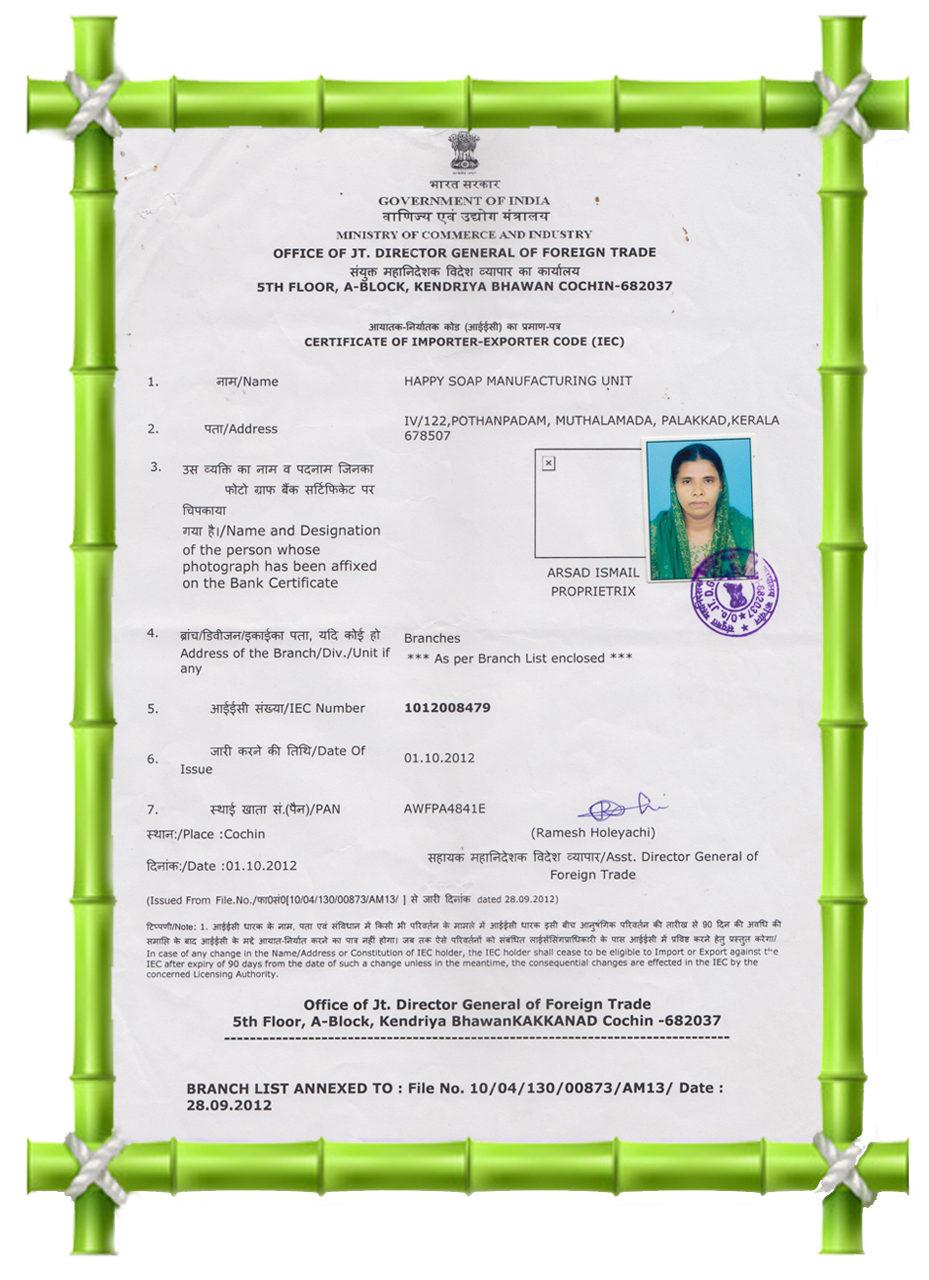 Importer_Exporter_certificate